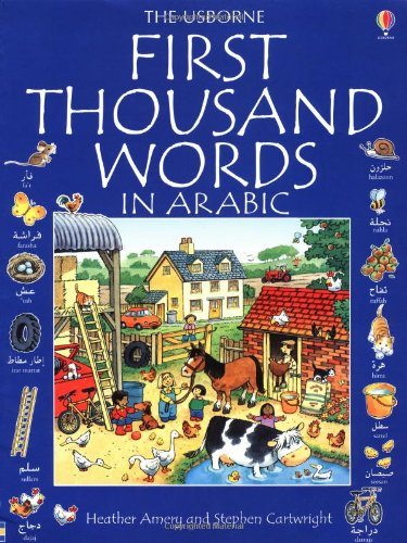 First 1000 Words in Arabic (Usborne First 1000 Words) (1000 Words Picture Book compare prices)