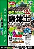 あかぎ園芸 野菜のためのふかふか腐葉土 40L