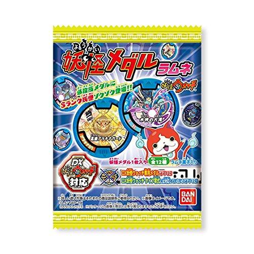 Specter watch apparition medal Lamine 20 input BOX (shokugan food / ramune)