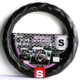 シーエー通商(CA-SANSHO) ハンドルカバー ツインステッチ ハンドルカバー S BK/BK