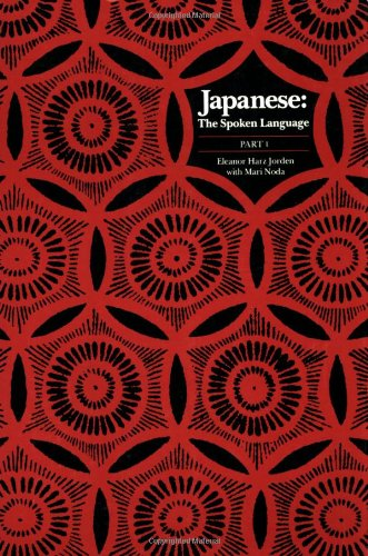 Japanese: The Spoken Language, Part 1