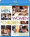 ステイ・コネクテッド〜つながりたい僕らの世界 ブルーレイ+DVDセット(2枚組) [Blu-ray]