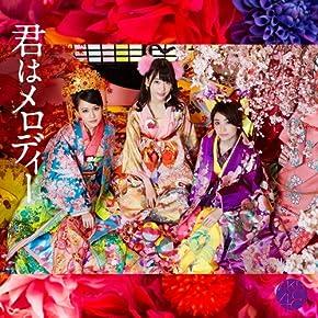 43rd Single「君はメロディー Type D」初回限定盤