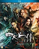 The Four 2 (2D version Blu-ray / Region Free) (English subtitled) a.k.a. The Four II