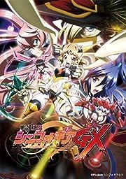 戦姫絶唱シンフォギアGX 3 [Blu-ray]