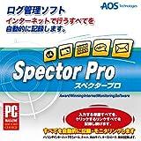 スペクタープロ 7plus 1年版 [ダウンロード]