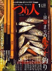 つり人 2009年 01月号 [雑誌]