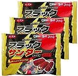【まとめ買い】 有楽製菓 ブラックサンダー ミニバー 173g × 3袋