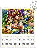 パズカレ トイストーリーの世界へ!  カレンダー 2014年