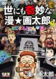 ���ˤ��̯��̡�����Ϻ 1 [DVD]