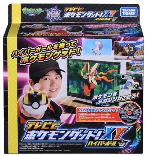 Pokemon website ! XY hyper ball in Pokemon TV