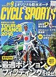 CYCLE SPORTS (サイクルスポーツ) 2013年 09月号 [雑誌]