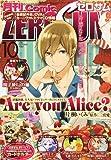 Comic ZERO-SUM (コミック ゼロサム) 2010年 10月号 [雑誌]
