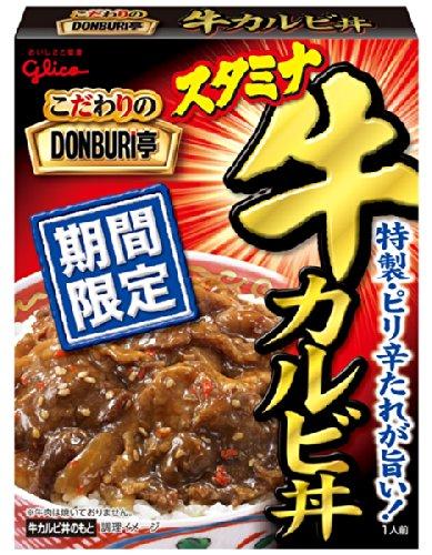 江崎グリコ DONBURI亭 牛カルビ丼 175g×10個