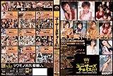 ユーザーズチョイス!!11 2004年下半期BEST [DVD]
