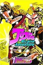 ジョジョの奇妙な冒険 英語版