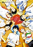 KARASUNO DAYS2 (Philippe Comics)