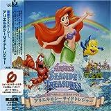 echange, troc Various - Tokyo Disneysea Ariel's Swasid
