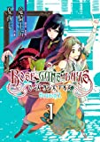 ROSE GUNS DAYS Season2 (1) (デジタル版Gファンタジーコミックス)
