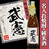 一升瓶 名入れ酒 【名前入り「花鳥ラベル」 1800ml (お酒選択)】 (純米酒, 包装付)