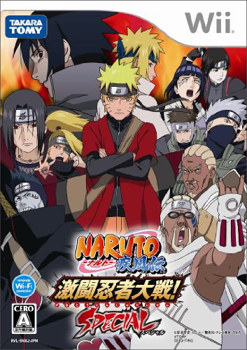 NARUTO-ナルト-疾風伝 激闘忍者大戦!SPECIAL