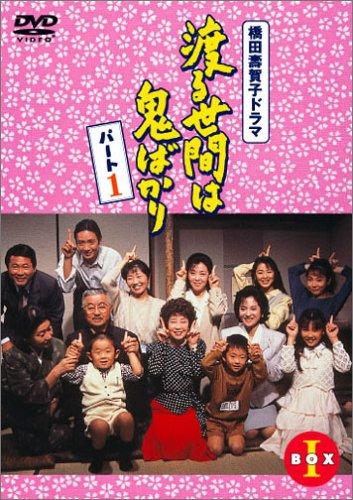 �Ϥ����֤ϵ��Ф��� �ѡ���1 DVD-BOX 1