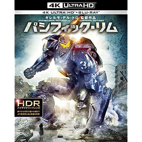 パシフィック・リム <4K ULTRA HD&#038;ブルーレイセット>(2枚組) [Blu-ray]&#8221; /></a></p> <p> GODZILLA ゴジラ[2014] Blu-ray2枚組<br /> <a onclick=