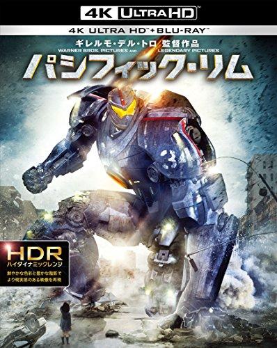 【ブルーレイ 買取】パシフィック・リム<4K ULTRA HD&ブルーレイセット>(2枚組)[4K ULTRA HD]