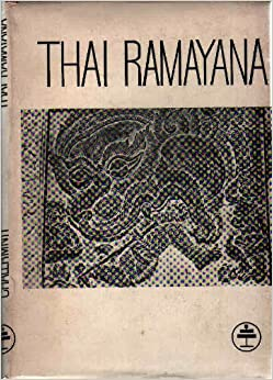 thai literature Thailand has an rich literary tradition one can learn a great deal about thailand  from its literature, not least because the country has had a.