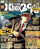 ファミ通Xbox360、2011年8月号買ってきた