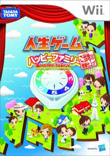 【ゲーム 買取】人生ゲーム ハッピーファミリー ご当地ネタ増量仕上げ