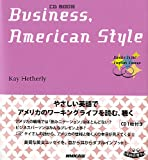 Business,American Style(CD BOOK) (CDブック)