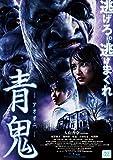 �ĵ� ���ڥ���롦���ǥ������ [Blu-ray]
