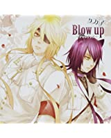 クラノア-Blow up~ブロウアップ-