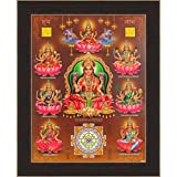 Avercart Goddess Laxmi / Shri Lakshmi / Laxmiji / Goddess Of Wealth / Laxmi With 8 Forms Of Her Poster 8.5x11...