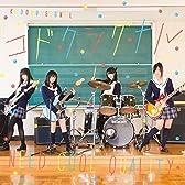 コドクシグナル(CD+DVD)[TVアニメ ハナヤマタ挿入歌]