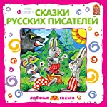 Russian Fairy Tales: The Brave Rabbit and Other Tales | Vladimir Dal