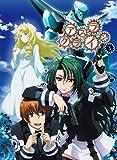 アスラクライン 4(初回限定版) [DVD]
