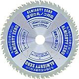 YAMASHIN スーパーオールマイティー ZERO 165mmx52P SPT-YSD-165SOZ
