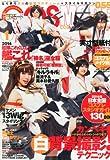 COSMODE (コスモード) 2014年 01月号 [雑誌]