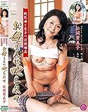 近親相姦 お母さんに叱られて(AED-32) [DVD]