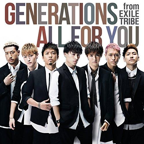 【早期購入特典あり】ALL FOR YOU(CD+DVD)(B2オリジナルポスター付)をAmazonでチェック!