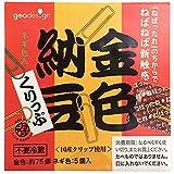 ケーシー クリップ 金色納豆くりっぷ KNC-01