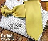 (センチュリーコンパス) 黄蘗(きはだ)色 西陣織正絹レップ織無地ネクタイ sd18q