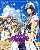 マギ 8【イベント優先販売申込券付】(完全生産限定版) [Blu-ray]