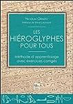 HI�ROGLYPHES POUR TOUS (LES)