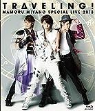 Image de Mamoru Miyano - Special Live 2013 Traveling! (2BDS) [Japan LTD BD] KIXM-157