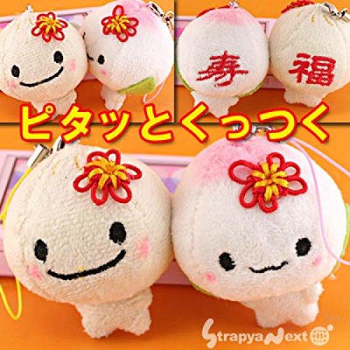 Kiss! Fluffy Pair Cell Phone Strap (Juju Chan x Manpuku Kun)