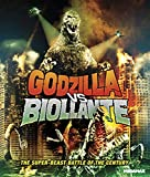 Godzilla Vs Biollante [Blu-ray]