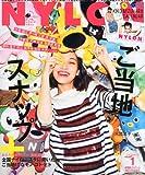 NYLON JAPAN (ナイロンジャパン) 2014年 1月号